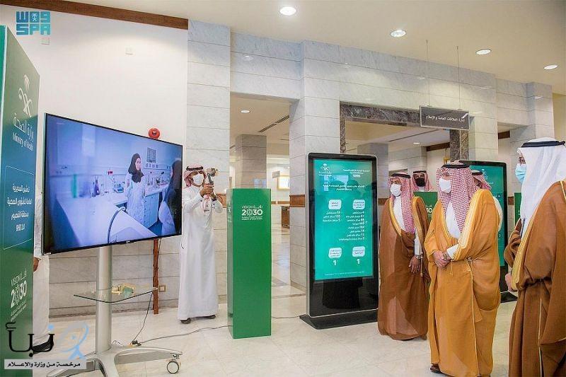 أمير القصيم يطلق نموذج المديرية العامة للشؤون الصحية بالمنطقة