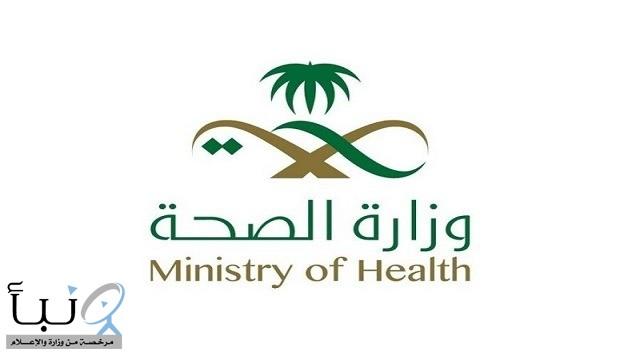الصحة تُحذّر من التهاون في تطبيق الإجراءات الاحترازية