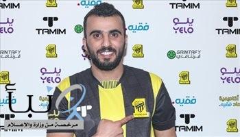 """""""بند خاص"""" يضمن بقاء آل منصور مع الاتحاد"""