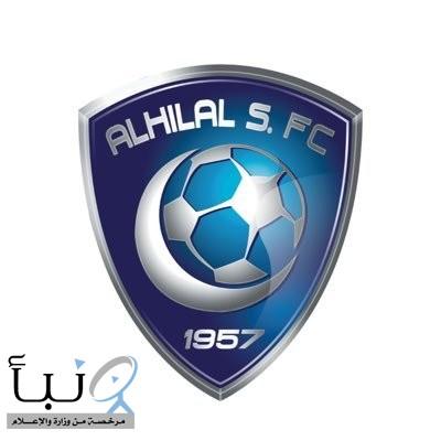 دوري أبطال آسيا.. الهلال يتعادل مع أجمك الأوزبكي بنتيجة 2-2