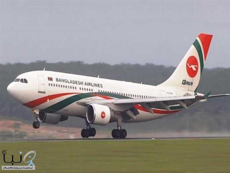 مجددًا إغلاق مطار دكا وتوقف الرحلات من #السعودية