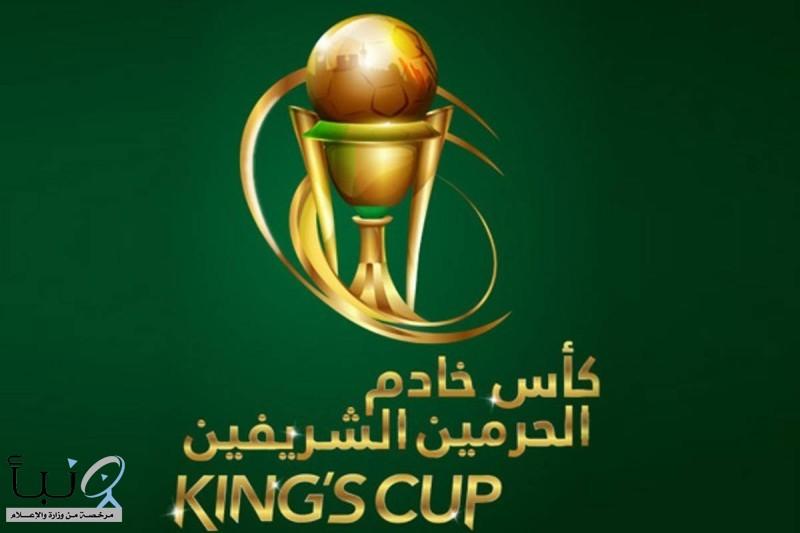 «اتحاد القدم»: استمرار قصر المشاركة في كأس خادم الحرمين على أندية «المحترفين»