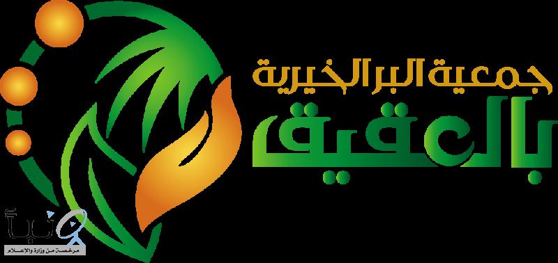 جمعية البرّ بالعقيق تفطّر أكثر ألف صائم خلال النصف الأول من شهر رمضان