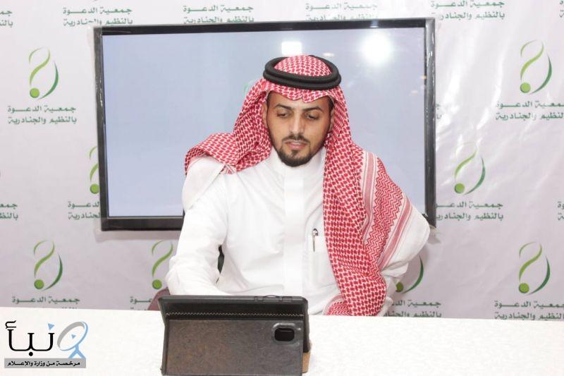 الشيخ عياد بن ناصر الدلبحي يدشن الموقع الإلكتروني لجمعية الدعوة بالنظيم والجنادرية