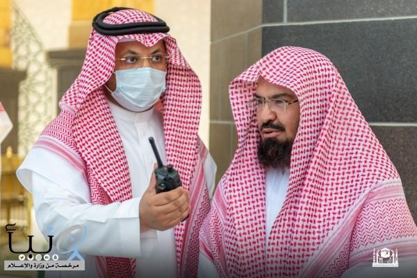 الرئيس العام لشؤون الحرمين يهنئ منسوبي الرئاسة بحلول العشر الآواخر من رمضان ويشدد على التزامهم بالإجراءات