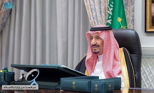 خادم الحرمين يصدر عدداً من الأوامر الملكية