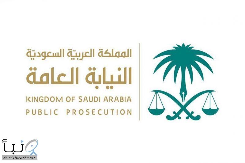 النيابة العامة: عقوبات مغلظة ستطال مخالفي أحكام الحجر الصحي عاجل