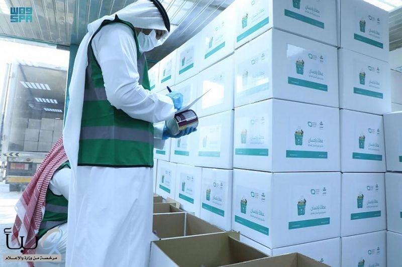 """جمعية المودة تسهم في توزيع 2,500 سلة غذائية عبر حملة """"عطاءٌ بإحسان"""""""