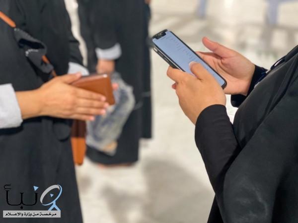 تقديم دورات تدريبية لـ1676 متدربة من منسوبات الرئاسة العامة لشؤون الحرمين خلال رمضان