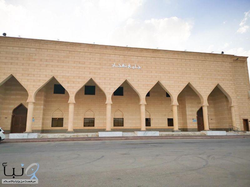 l اعتماد الجوامع و المساجد التي ستقام بها صلاة العيد لعام ١٤٤٢ هـ في #نعجان
