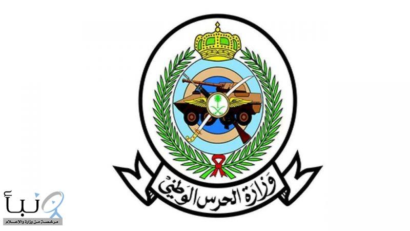 كلية الملك خالد العسكرية تفتح باب التقديم لحملة الثانوية العامة #وظائف