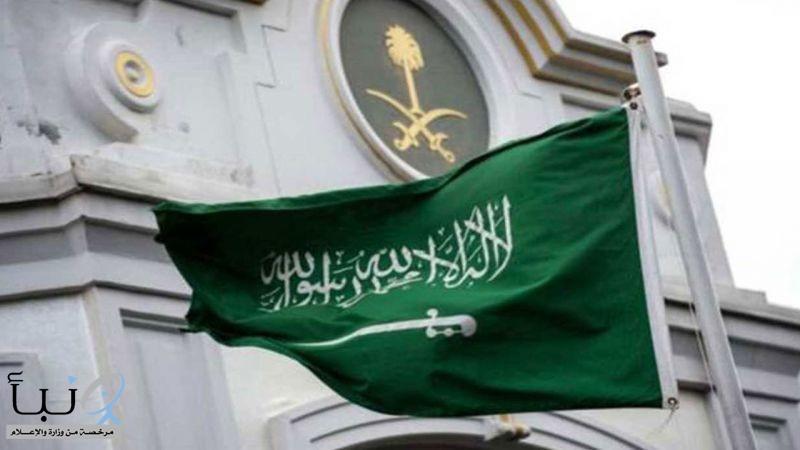 قنصلية المملكة في دبي توضح شروط دخول السعوديين المسافرين