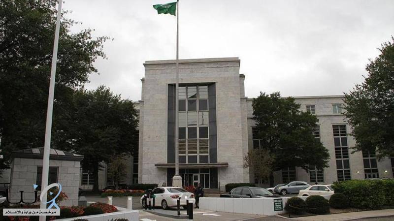 السفارة السعودية في أمريكا تصدر تنبيهاً للراغبين بالسفر للولايات المتحدة #عاجل