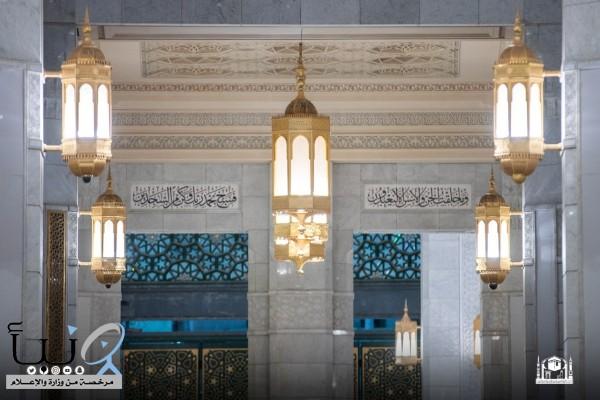 تشغيل وصيانة المسجد الحرام.. أعمال مميزة وأرقام مذهلة