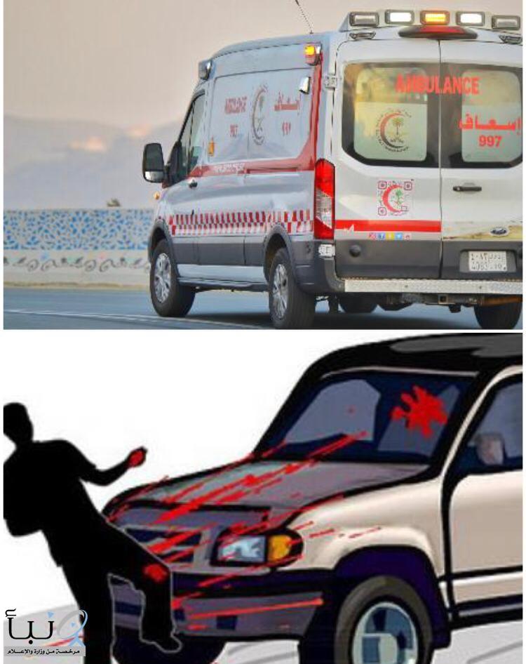 وقع حادثين تصادم ودهس في الباحة