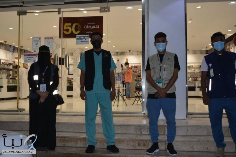 بإشراف مباشر من محافظ صامطة ...لجنة مشتركة لمتابعة الإجراءات الاحترازية في المحافظة