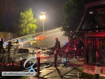 بالصور.. وفاة شخص وإصابة 7 أشخاص في حادث وميض لحظي في مطعم بحي العقربية