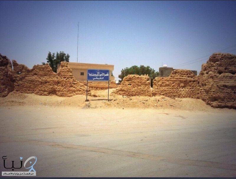 لمواقع التاريخية في وادي الدواسر .. ملتقى الحضارات والثقافات