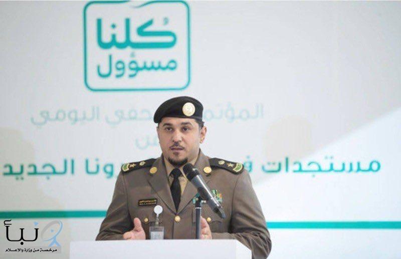متحدث الداخلية: ضبط أكثر من 22 ألف مخالفة للإجراءات الاحترازية خلال أسبوع