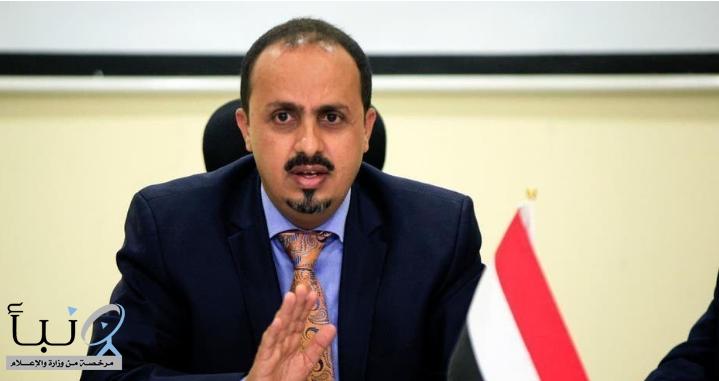 الإرياني يدين جريمة استهداف مليشيا الحوثي لسوق شعبي في الحديدة