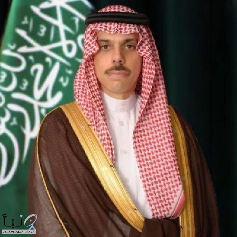 المملكة تعلن تقديم منحة للمساهمة في تغطية جزء من الفجوة التمويلية للسودان بـ 20 مليون دولار