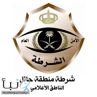 شرطة منطقة حائل: القبض على 6 مواطنين لقيامهم بتصوير جلوسهم على سطح شاحنة معدة لنقل السيارات #عاجل