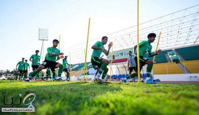 الأخضر تحت 20 عاماً يقيم معسكره الإعدادي الأول ضمن خطة الإعداد لكأس آسيا