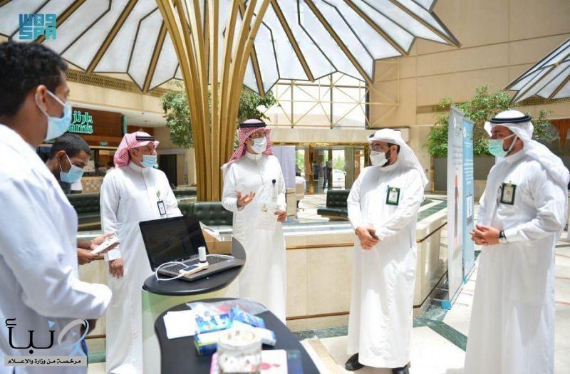 """جامعة الملك عبدالعزيز تحتفي باليوم العالمي لمكافحة التبغ تحت شعار """"الالتزام بالإقلاع"""""""