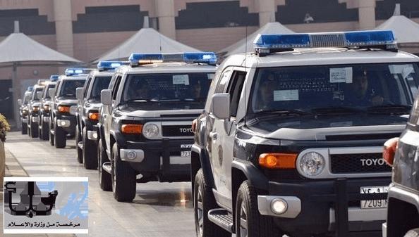 شرطة الجوف تضبط 8 أشخاص خالفوا تعليمات الحجر الصحي بعد ثبوت إصابتهم بفيروس كورونا #عاجل