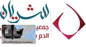 """جمعية """"شريان"""" تنظم حملة للتبرع بالدم بجازان"""