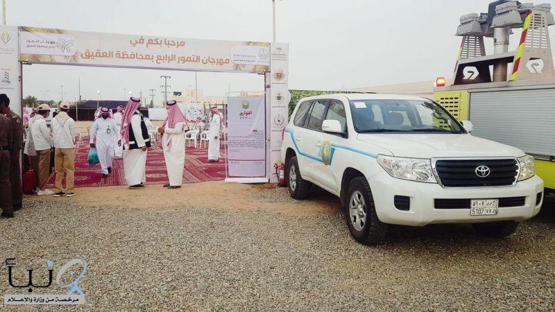 هيئة الأمر بالمعروف بمحافظة العقيق بالباحة تشارك في مهرجان التمور الرابع