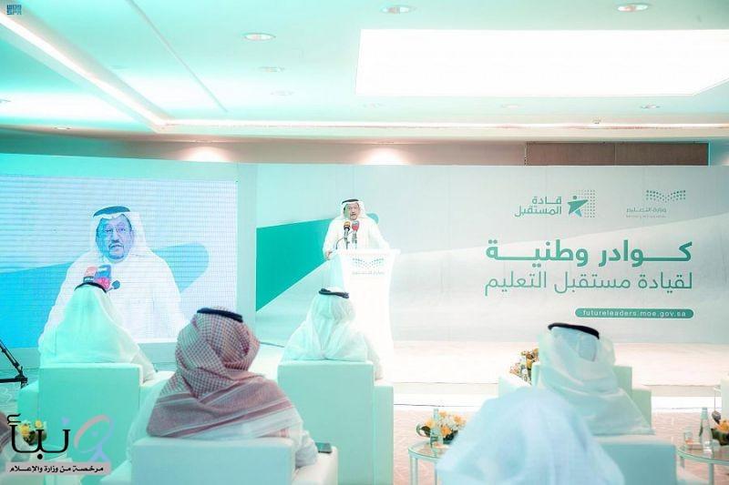 """آل الشيخ: منصة """"قادة المستقبل"""" تتيح فرص الترشّح للمناصب القيادية في الوزارة وفق معايير شفّافة"""