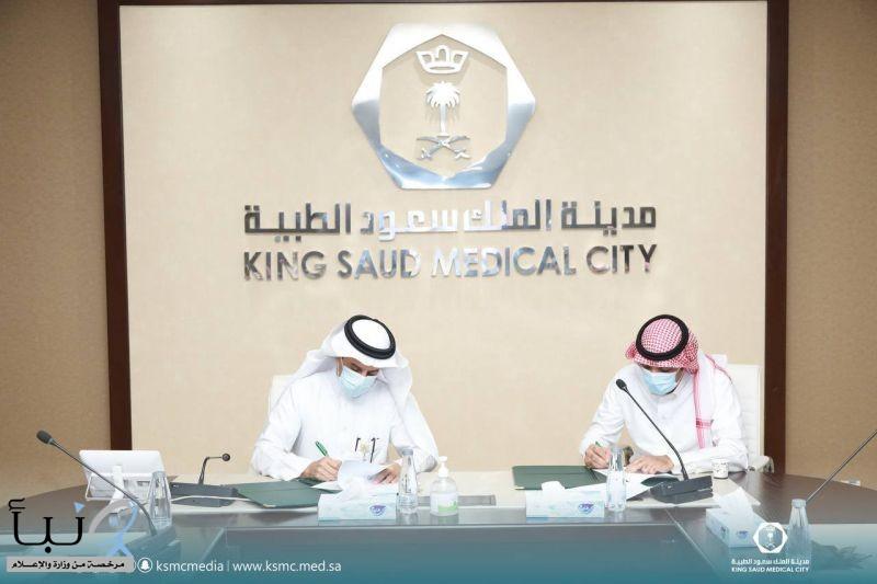 """تعاون بين """"سعود الطبية"""" و """"نسعفكم"""" لتعزيز الرعاية الصحية"""