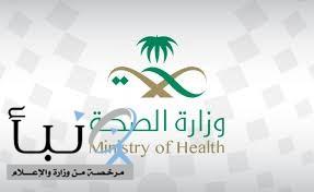 الصحة: إعطاء أكثر من 27 مليون جرعة من لقاح كورونا في كافة مناطق المملكة