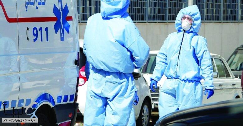 إصابات كورونا في العالم تقترب من 200 مليون