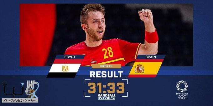 منتخب مصر لكرة اليد يخسر أمام إسبانيا في أولمبياد طوكيو