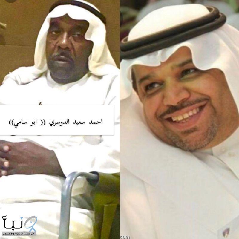 يا إدارة الشعلة كرموا الرمز احمد سعيد ابو سامي