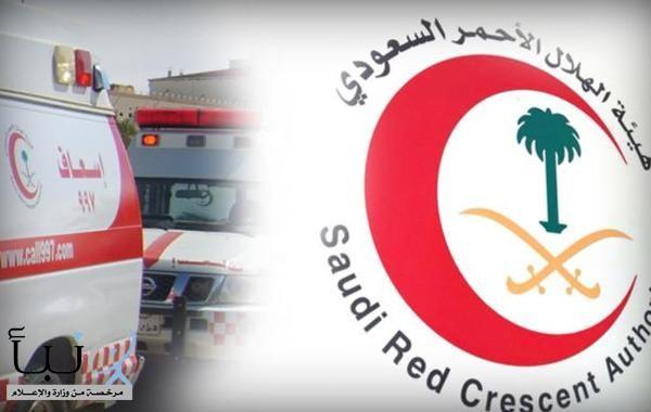 هيئة الهلال الأحمر بحائل تنفّذ فعاليّات توعويّة بمناسبة اليوم العالميّ للإسعافات الأوّليّة
