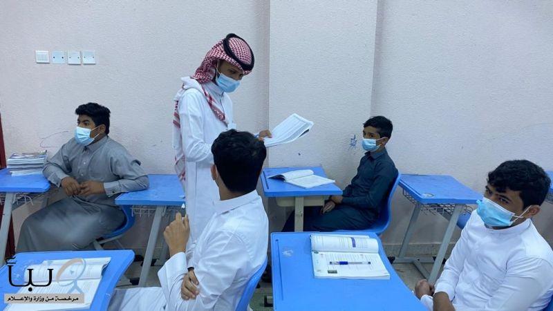 تعليم جازان يبدأ باحتساب الغياب للطلبة غير المحصنين بجرعتي اللقاح