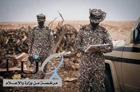 القوات الخاصة للأمن البيئي تضبط موقعًا لبيع الحطب والفحم المحليين في منطقة عسير
