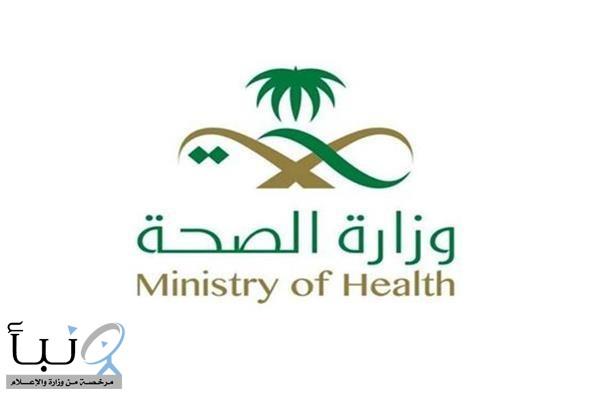 الصحة تُعلن بدء التقديم للحصول على جائزة أداء الصحة في دورتها الرابعة