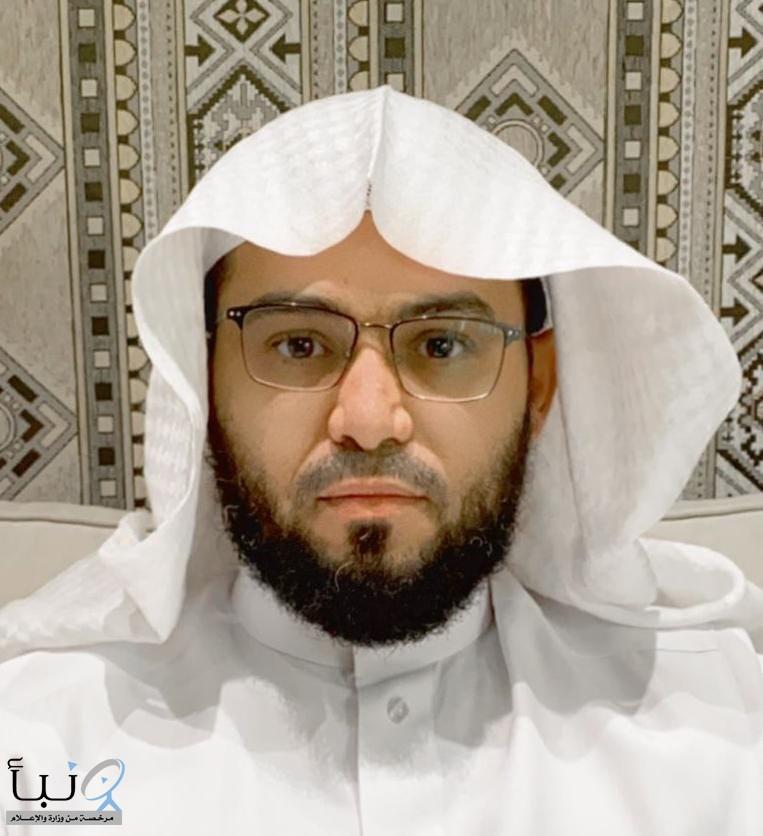 العبدلي مديرًا لفرع هيئة الأمر بالمعروف بمنطقة الحدود الشمالية