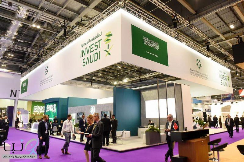 المملكة تختتم مشاركتها بلقاءات كبار المستثمرين الدوليين بمعرض DSEI في لندن