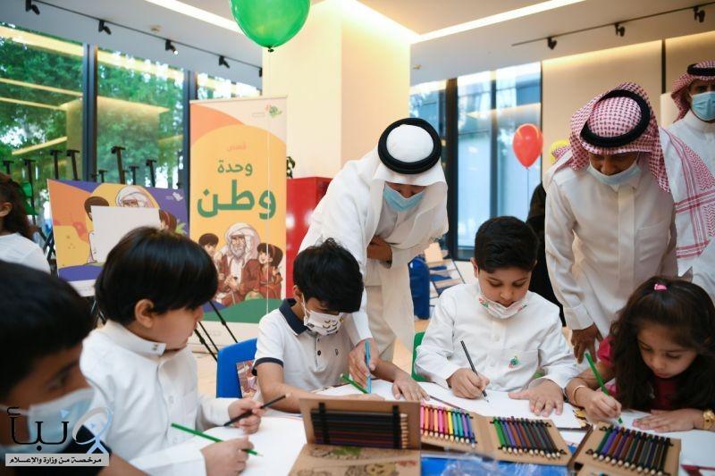 العسيري : المركز أولى أهمية خاصة للأطفال والشباب كونهم عنصراً مهماً في بناء المجتمع