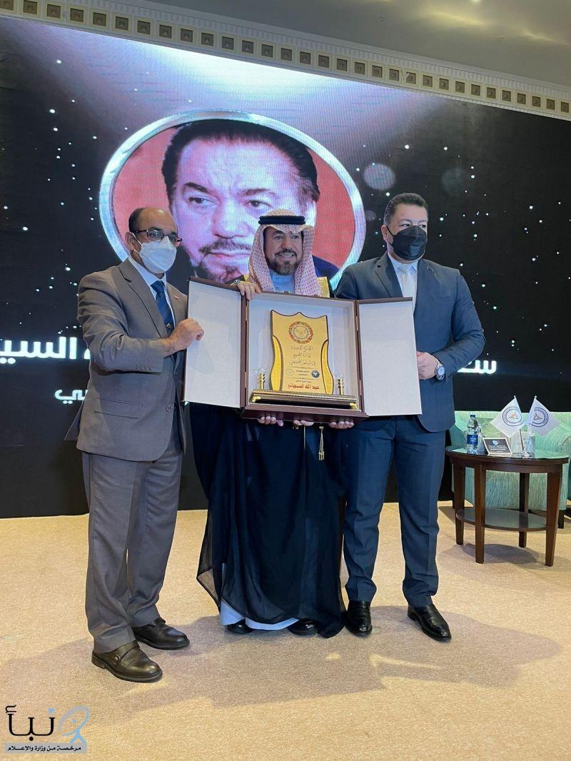 الجائزة الدولية لقادة المجتمع للدكتور عبدالله السيهاتي