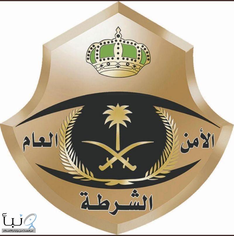 شرطة مكة المكرمة: القبض على مواطنين يتباهان بإطلاق النار
