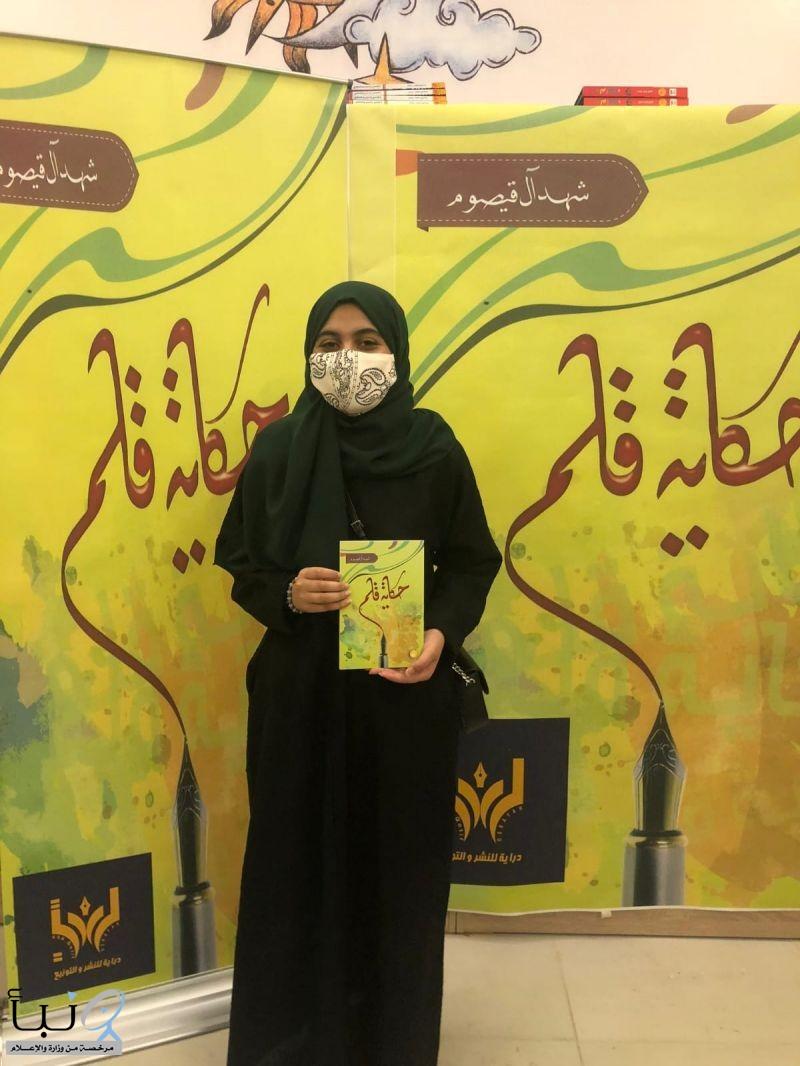 شهد آل قيصوم تحقق المركز الثالث في تحدي القراءة العربي