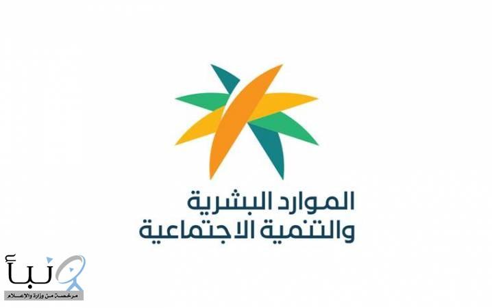 فرع وزارة الموارد البشرية بالقصيم يسترد حقوقاً متأخرة للعاملين بـ363335 ريالاً