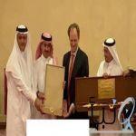 الخطوط السعودي تكرم مدير ها في مدينة بيشة