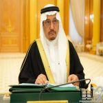 وزير #التعليم يرأس اجتماع مجلس إدارة التدريب التقني